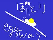 Egg way
